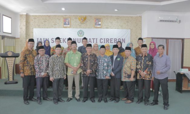 Pelantikan PNS Dalam Jabatan Fungsional Edukatif di lingkungan IAIN Syekh Nurjati Cirebon (Kepegawaian)