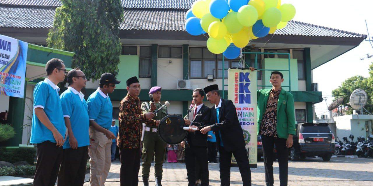 Pelaksanaan KKN IAIN Syekh Nurjati Cirebon Tahun 2020 di Rumah